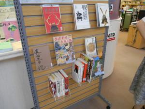 【鶴見大学図書館】第17回ミニ企画展「歴女注目・真田と大坂の陣」