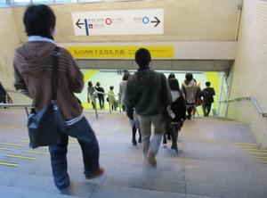 鶴見大学図書館2014年度第2回選書ツアー:いざ丸善(地下から)