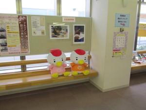 鶴見大学・鶴見大学短期大学部公式マスコットキャラクター つるみん・つるたん in 鶴見大学図書館