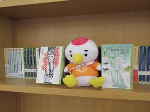 鶴見大学図書館:今週の新着おすすめ図書