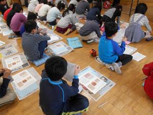 鶴見大学図書館『昔の本にさわってみよう』:和本(粘葉装)を作ってみよう