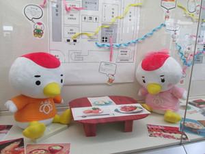 鶴見大学図書館:第36回企画展「ごはん、ちゃんと食べてる?」(つるみん・つるたんは展示ケースの中)