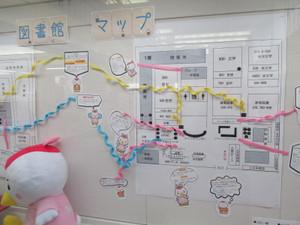 鶴見大学図書館:第36回企画展「ごはん、ちゃんと食べてる?」(図書館マップ)