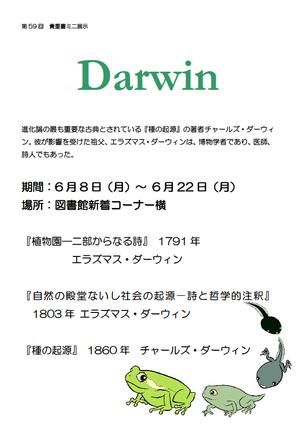 59darwin