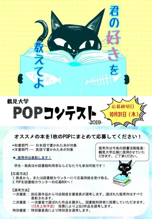 Pop_3