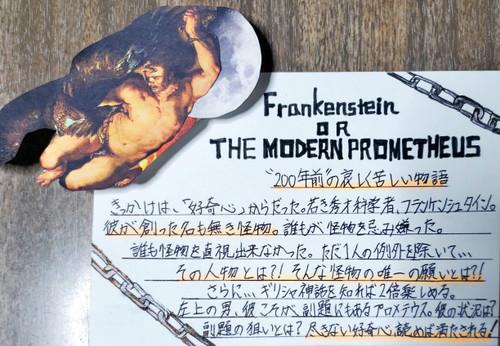 43frankenstein2822007_