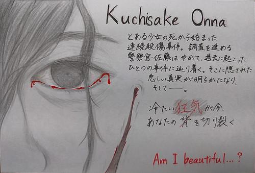 58kuchisake_onnala20008_
