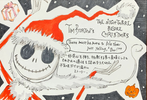97the_nightmare_before_christmaslb