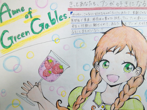 15anne_of_green_gableslb20057_