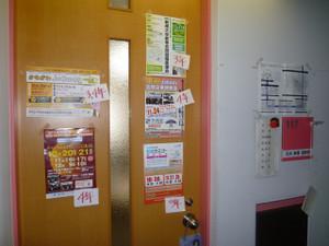 20101012employeeinfop1000582