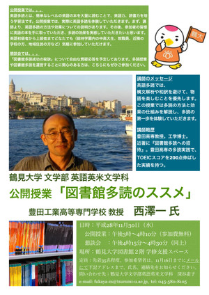 Flyer_pdf_2