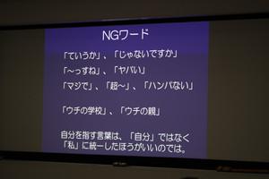 Img_9121_3
