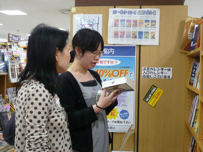 091031_sensho_038