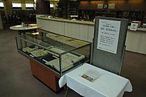 第23回貴重書ミニ展示 生涯学習セミナー「源氏物語への誘い」 -藤袴・真木柱を読む-