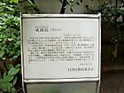 Cimg0113