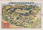 B-20 百年前の總持寺の喧騒 資料3