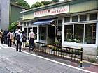 宮崎生花店