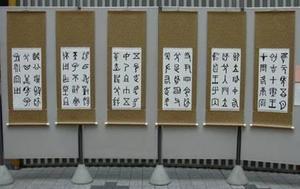 0812190132005kinbun_2