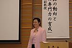 世新大学(台湾) 林志鳳副教授